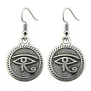 🔮 eye of Ra horus earrings rustic silver New